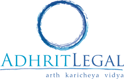 Adhrit Legal Retina Logo
